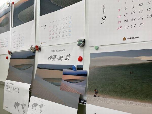 2021年 HIMECSカレンダー