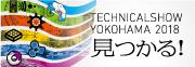 technicalshow