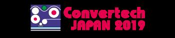 Convertech_japan2019