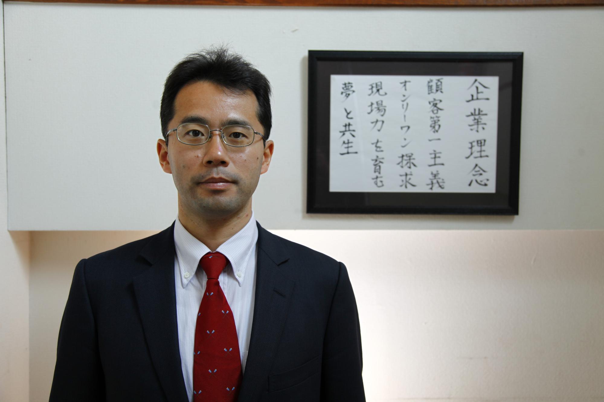 代表取締役 中島 俊英